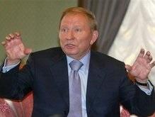 Леонид Кучма: России не стоит пугать Украину