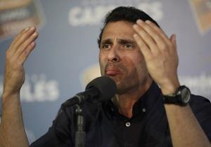 Лидеру оппозиции Венесуэлы пригрозили тюрьмой