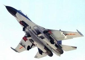 В России обнаружено место падения пропавшего СУ-27