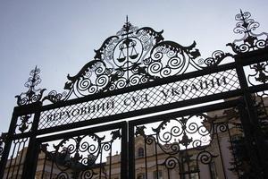 Круглий стіл «Помічник судді в Україні: вітчизняні реалії та європейські перспективи»