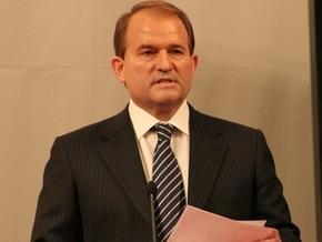 Медведчук выиграл дело против Наливайченко