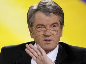 Продажа ОПЗ: Ющенко призывает инвесторов не принимать участия в  этом шоу