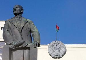 ЕС продлил визовые санкции против белорусских чиновников