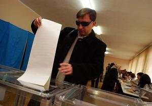 Лидеры оппозиции передали послам ЕС, США и Канады  факты фальсификаций  результатов выборов