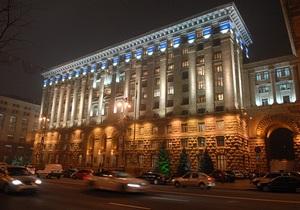 Киевсовет рассмотрит проект изменения границы Киева