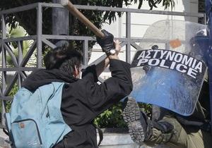 В Греции рекордные по численности демонстрации сопровождаются беспорядками