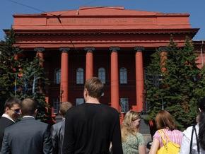 В красном корпусе университета Шевченко в Киеве произошел пожар