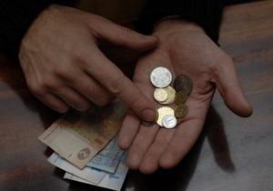 Пенсионный фонд: Каждый шестой украинец получает зарплату меньше минимальной