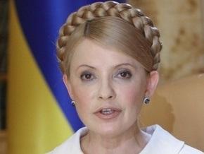 Тимошенко поздравила металлургов и горняков с праздником