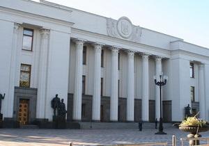 В Раде подписали новое соглашение о создании парламентского большинства