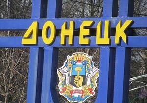 Власти Донецка повышают квартплату на 70-80%