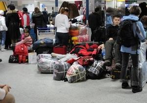Около 200 украинцев застряли в аэропорту Франкфурта