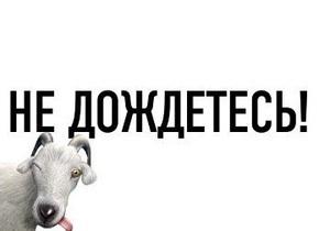 LiveJournal Russia удалось отбить атаку хакеров