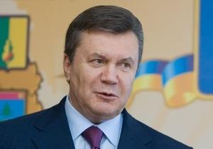 Янукович: Заберите эту филькину грамоту себе в одно место