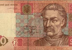 Прогноз: инфляция в Украине вырастет до 9% в 2010 году