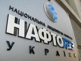 Ъ: Долг Нафтогаза перед Таможней превысил два миллиарда гривен