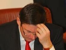 ПР требует отставки Луценко и возбуждения уголовного дела