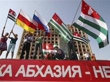 Абхазия допечатала в учебники параграф о признании независимости