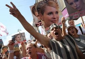 Завтра Батьківщина проведет в центре Киева шествие и митинг