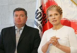 Соратник Тимошенко арестован на два месяца