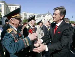 Ющенко пожелал ветеранам долголетия и мира по случаю Дня Победы