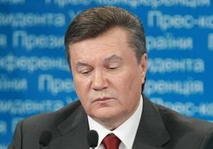 Янукович: Светлая память о Джарты навсегда останется в наших сердцах