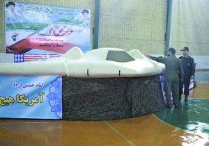 Иран отказался возвращать США их беспилотник