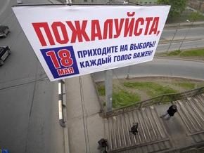 В российском городе запретили использовать рекламный щит со словом  задница