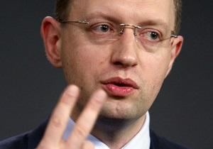 Давос - ЕС - Яценюк - Яценюк в Давосе: Украина должна войти в ЕС, но и с Россией должно быть выгодное сотрудничество