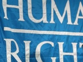 Human Rights Watch недоволен ситуацией с правами человека в Украине