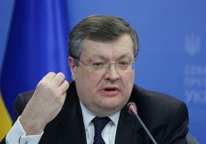 Украина заинтересована в брунейских нефтяных проектах