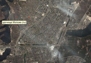 МВД использует аэрокосмические снимки для раскрытия ряда преступлений