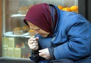 Украинские профсоюзы предложили МВФ отложить повышение пенсионного возраста для женщин