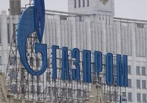 Новости Газпрома - Газпром опроверг информацию о раздаче $1 млрд в честь юбилея компании