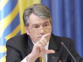 Ющенко заявил, что нелегальные средства с таможни идут в  одну партию