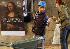 Итальянские ученые в поисках останков Моны Лизы откопали женский скелет