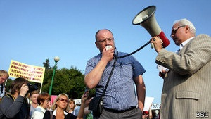 Ученые Санкт-Петербурга вышли на митинг протеста