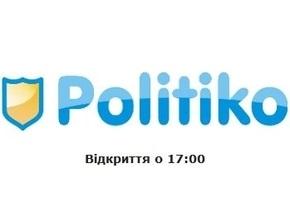 В Украине открывается политическая социальная сеть Politiko