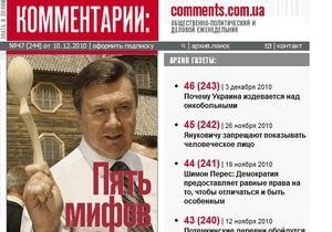 Редактора столичной газеты вызвали в СБУ на допрос