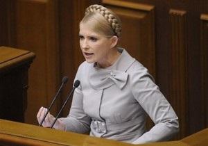 Тимошенко призналась в укрывательстве Данилишина