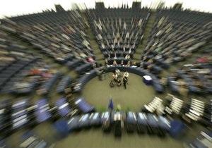 Комитет Европарламента одобрил соглашение об упрощении визового режима между ЕС и Грузией