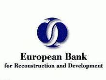 В Киеве открывается Ежегодное заседание Совета управляющих ЕБРР
