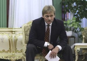 Москва дала Лондону отпор на критику химчистки