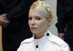 Генпрокурор: Следствием вина Тимошенко доказана