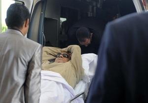 СМИ: Мубарак выходит в тюремный двор и принимает пищу