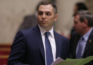 Портнов: Рада займется обновлением УПК на первой неделе новой сессии