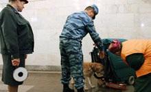 Переполох в московском метро: кинологи исследуют подозрительный пакет