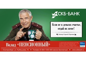Актер Сергей Гармаш за использование в рекламе его неудачных фотографий требует 12,7 млн рублей