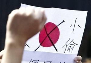 Обстановка накаляется: Япония отказалась извинятся перед Китаем за арест судна