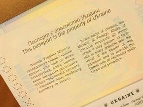В Тернопольской области загранпаспорт можно получить без идентификационного кода